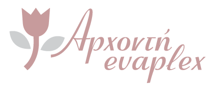 Evaplex – Γάμος Βάπτιση